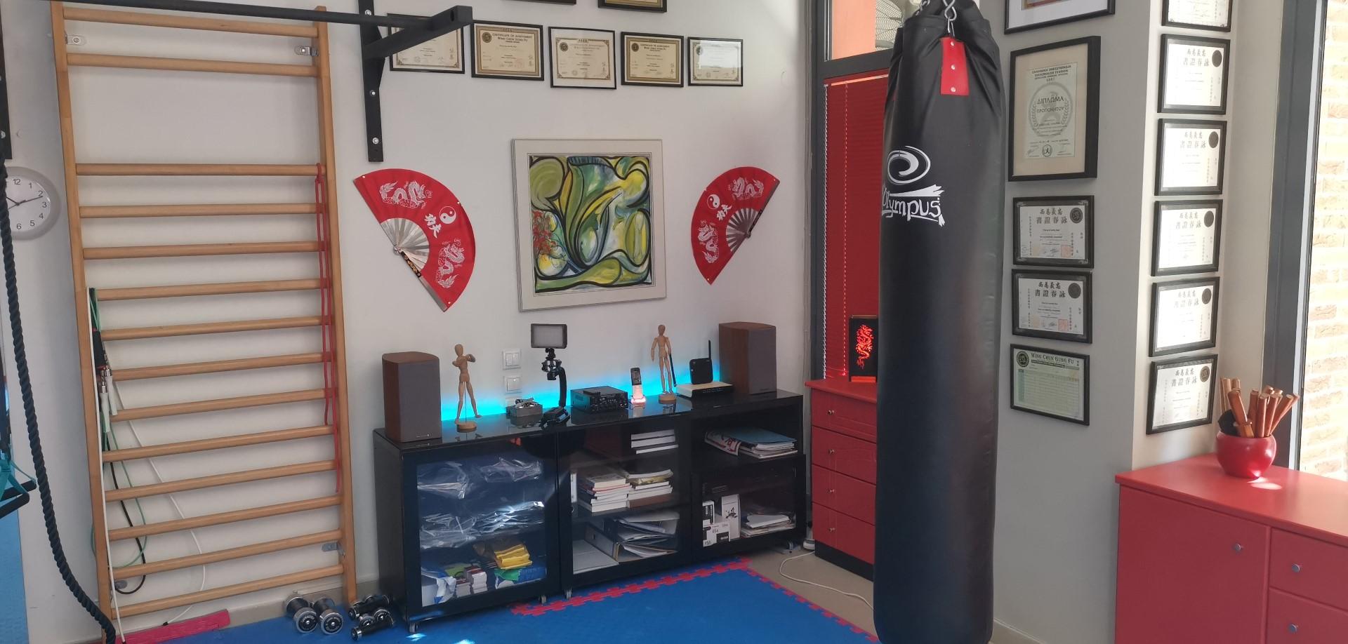 Wing Chun School 1