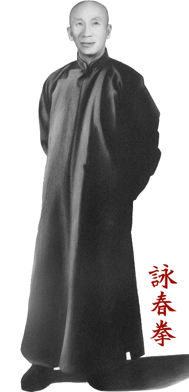 Grand Master Yip Man (1917-1972)